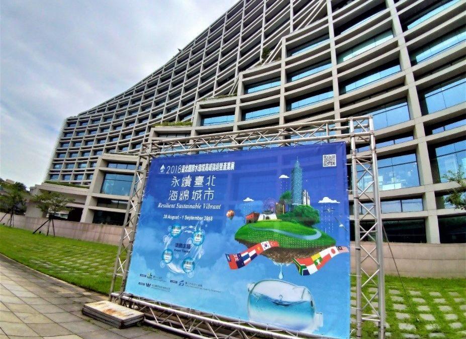 環鼎國際參與2018台北國際水環境高峰論壇暨產業展