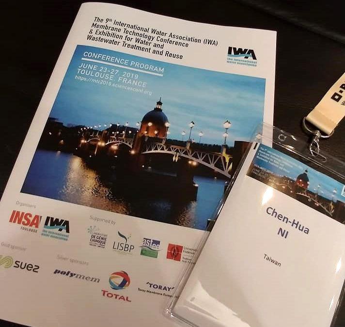 本公司於法國土魯斯(Toulouse)舉辦之第9屆國際水協會薄膜技術分會(IWA-MTC 2019)研討會中發表研究論文!